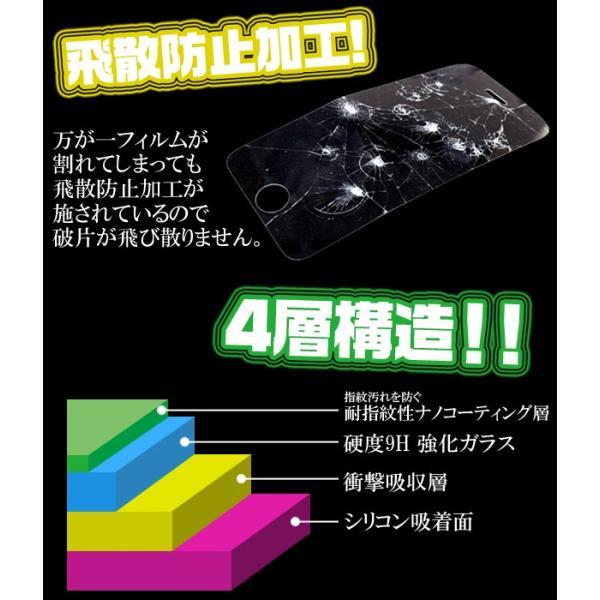 iPhone7PlusiPhone8Plus(5.5インチ)用 液晶保護ガラスフィルム  アイフォン7PLUS アイフォン7プラス|watch-me|05