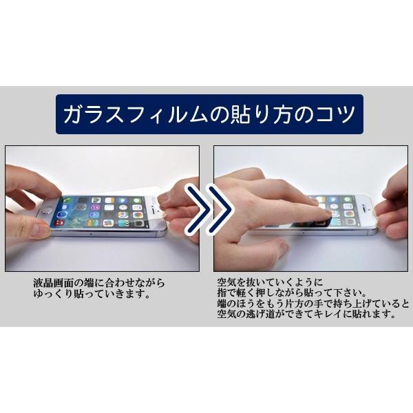 iPhone7PlusiPhone8Plus(5.5インチ)用 液晶保護ガラスフィルム  アイフォン7PLUS アイフォン7プラス|watch-me|06