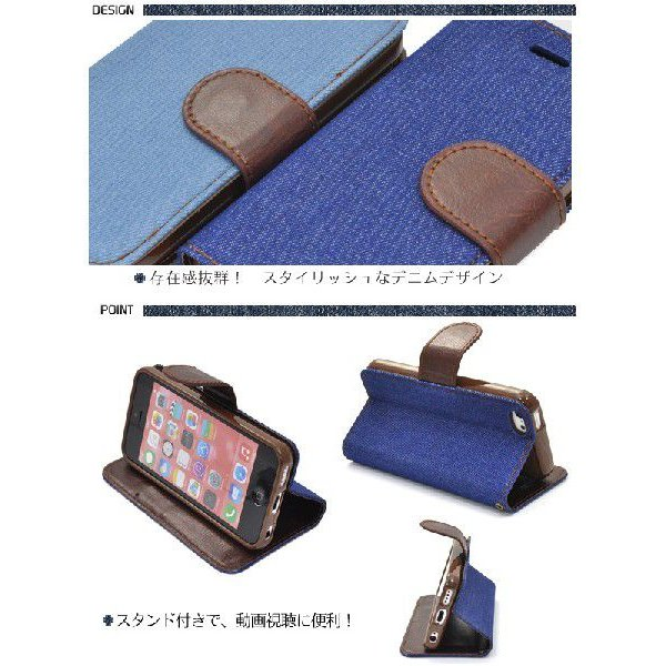 91ce5f7040 ... アイフォンケース iPhone5C用 デニムデザインスタンドケースポーチ 手帳型 横開き アイフォン5C| ...