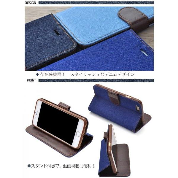 iPhone6/iPhone6S(4.7インチ)用 デニムデザインスタンドケースポーチ 手帳型 スタンド機能 アイフォン6|watch-me|02