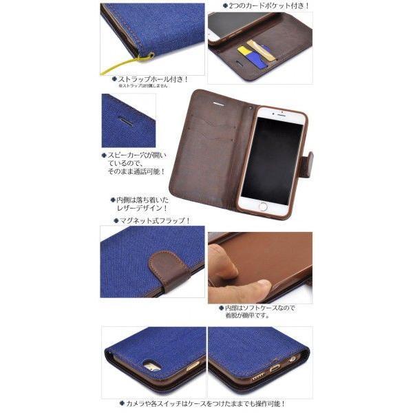 iPhone6/iPhone6S(4.7インチ)用 デニムデザインスタンドケースポーチ 手帳型 スタンド機能 アイフォン6|watch-me|03