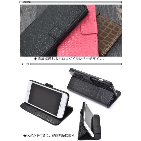 191ecf94d1 ... アイフォンケース iPhone 6 Plus用 クロコダイルレザーデザインスタンドケースポーチ 手帳型 バックカバー ...