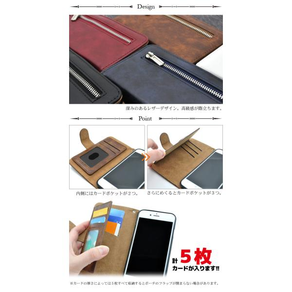 アイフォンケース iPhone7/iPhone8(4.7インチ)用 ファスナー&ポケットレザーケースポーチアイフォン7 セブン アイフォン8 エイト watch-me 02