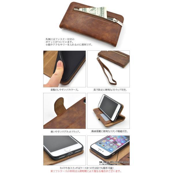 アイフォンケース iPhone7/iPhone8(4.7インチ)用 ファスナー&ポケットレザーケースポーチアイフォン7 セブン アイフォン8 エイト watch-me 03