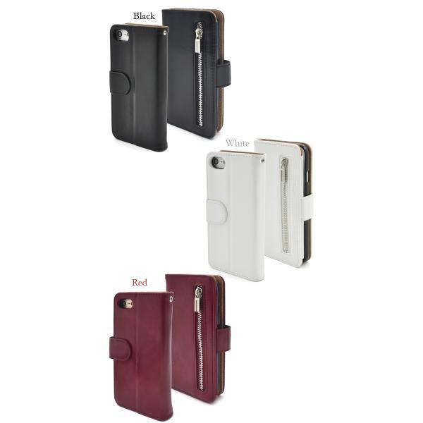 アイフォンケース iPhone7/iPhone8(4.7インチ)用 ファスナー&ポケットレザーケースポーチアイフォン7 セブン アイフォン8 エイト watch-me 04