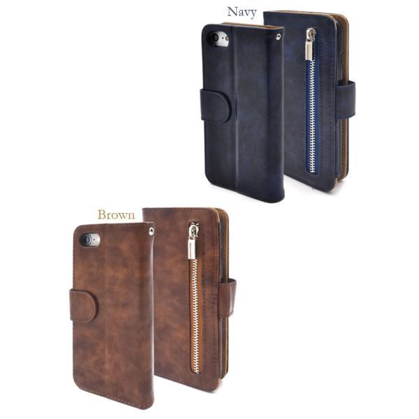 アイフォンケース iPhone7/iPhone8(4.7インチ)用 ファスナー&ポケットレザーケースポーチアイフォン7 セブン アイフォン8 エイト watch-me 05