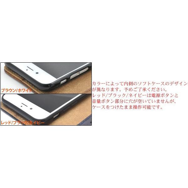 アイフォンケース iPhone7/iPhone8(4.7インチ)用 ファスナー&ポケットレザーケースポーチアイフォン7 セブン アイフォン8 エイト watch-me 06