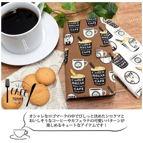 アイフォンケース iPhone7/iPhone8/6/6S(4.7インチ)用 シロクマ&コーヒーデザイン手帳型ケース アイフォン シックス セブン エイト|watch-me|02