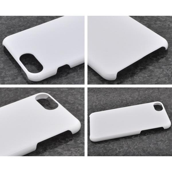 アイフォンケース iPhone7Plus/6Plus/6Splus/8Plus(5.5インチ)用 ハードホワイトケース アイフォン7 アイフォン6 アイフォン8プラス|watch-me|02