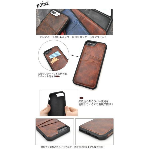 アイフォンケース iPhone7Plus/6Plus/6Splus/8Plus(5.5インチ)用 ポケット付きレザーデザインケース ポケット付きレザーデザインケース バックケースタイプ|watch-me|02