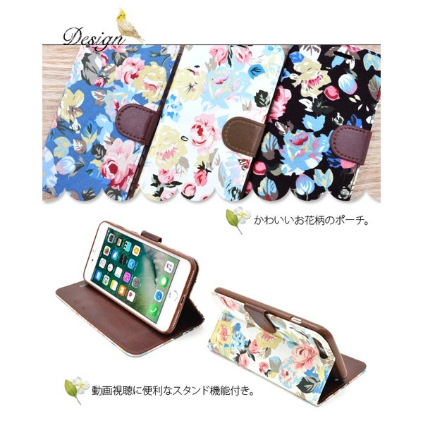 アイフォンケース iPhone7Plus/iPhone8Plus(5.5インチ)用 フラワーポーチケース アイフォン7PLUS アイフォン7プラス アイフォン8PLUS アイフォン8プラス watch-me 02