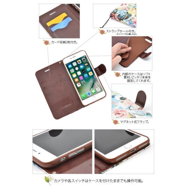 アイフォンケース iPhone7Plus/iPhone8Plus(5.5インチ)用 フラワーポーチケース アイフォン7PLUS アイフォン7プラス アイフォン8PLUS アイフォン8プラス watch-me 03