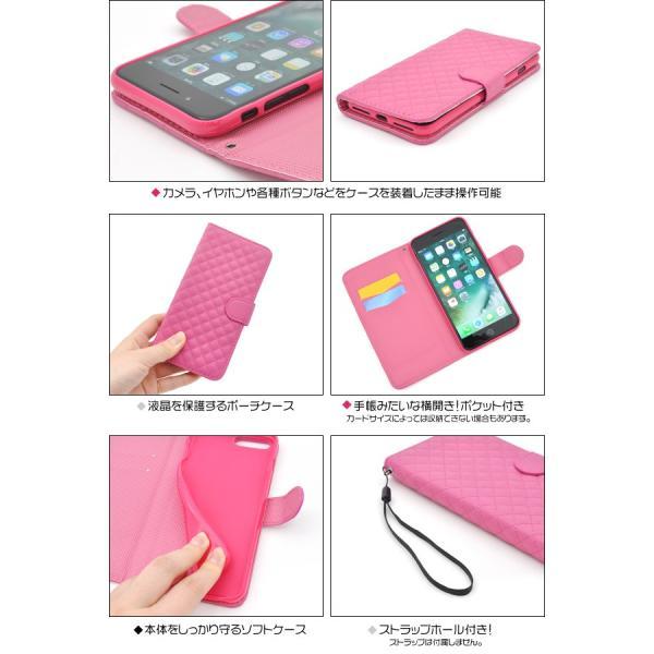 iPhone7Plus/iPhone8Plus(5.5インチ)用 キルティングレザーケースポーチ アイフォン7PLUS アイフォン7プラス アイフォン8PLUS アイフォン8プラス watch-me 02