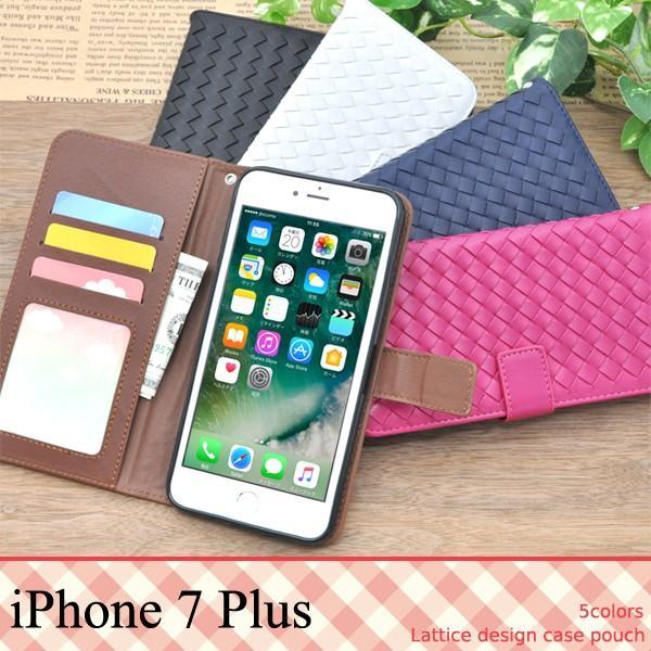 14e1b3217c アイフォンケース iPhone7Plus/iPhone8Plus(5.5インチ)用 ラティスデザインケースポーチ アイフォン7PLUS ...