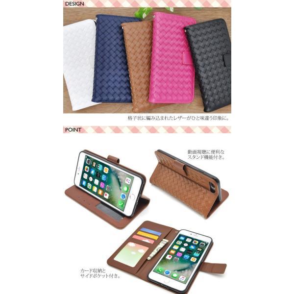アイフォンケース iPhone7Plus/iPhone8Plus(5.5インチ)用 ラティスデザインケースポーチ アイフォン7PLUS アイフォン7プラス アイフォン8PLUS アイフォン8プラス|watch-me|02