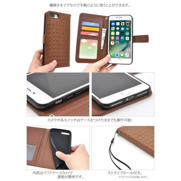 アイフォンケース iPhone7Plus/iPhone8Plus(5.5インチ)用 ラティスデザインケースポーチ アイフォン7PLUS アイフォン7プラス アイフォン8PLUS アイフォン8プラス|watch-me|03