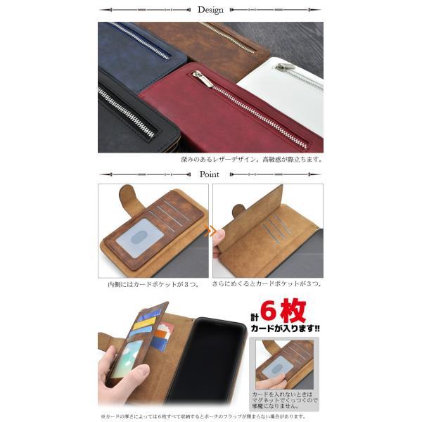 アイフォンケース iPhone7Plus/iPhone8Plus(5.5インチ)用 ファスナー&ポケットレザーケースポーチ アイフォン7PLUS アイフォン7プラス アイフォン8PLUS|watch-me|02