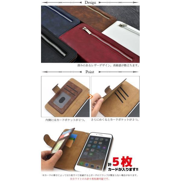 アイフォンケース iPhone7Plus/iPhone8Plus(5.5インチ)用 ファスナー&ポケットレザーケースポーチ アイフォン7PLUS アイフォン7プラス アイフォン8PLUS|watch-me|03