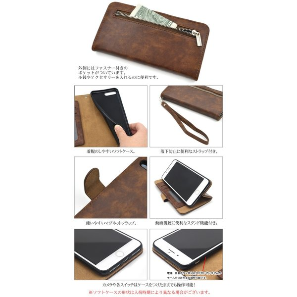 アイフォンケース iPhone7Plus/iPhone8Plus(5.5インチ)用 ファスナー&ポケットレザーケースポーチ アイフォン7PLUS アイフォン7プラス アイフォン8PLUS|watch-me|04