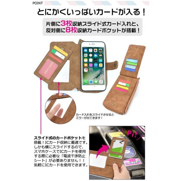 アイフォンケース iPhone7Plus/iPhone8 Plus(5.5インチ)用 財布&カード収納付ケースポーチ  ケースカバー|watch-me|02