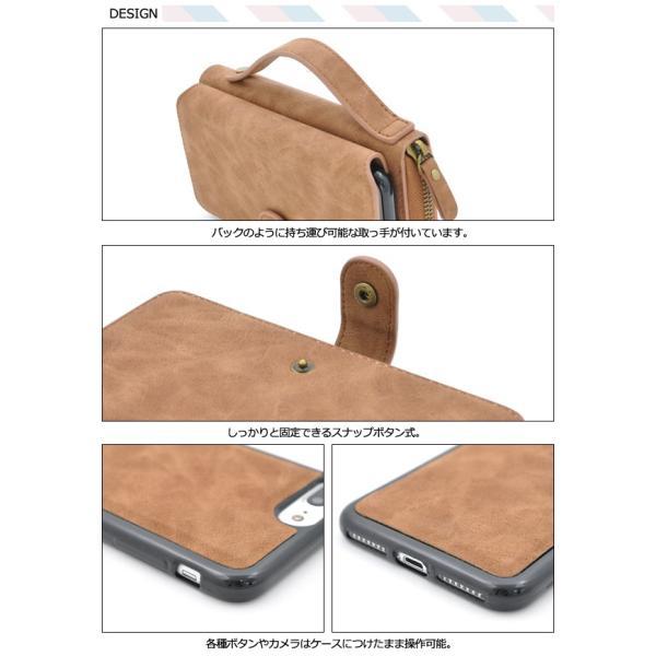 アイフォンケース iPhone7Plus/iPhone8 Plus(5.5インチ)用 財布&カード収納付ケースポーチ  ケースカバー|watch-me|04