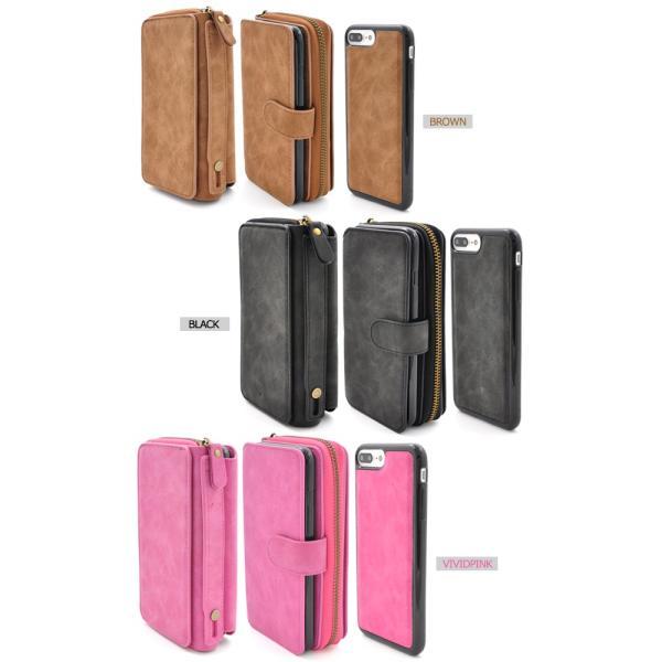 アイフォンケース iPhone7Plus/iPhone8 Plus(5.5インチ)用 財布&カード収納付ケースポーチ  ケースカバー|watch-me|05