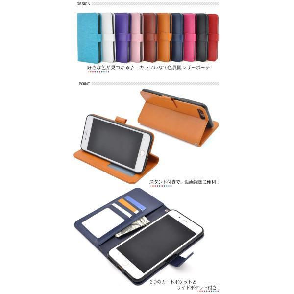 アイフォンケース iPhone7Plus/iPhone8Plus(5.5インチ)用 カラーレザーケースポーチ アイフォン7PLUS アイフォン7プラス アイフォン8PLUS アイフォン8プラス|watch-me|02