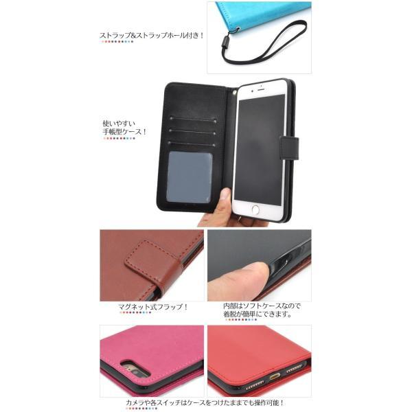 アイフォンケース iPhone7Plus/iPhone8Plus(5.5インチ)用 カラーレザーケースポーチ アイフォン7PLUS アイフォン7プラス アイフォン8PLUS アイフォン8プラス|watch-me|03