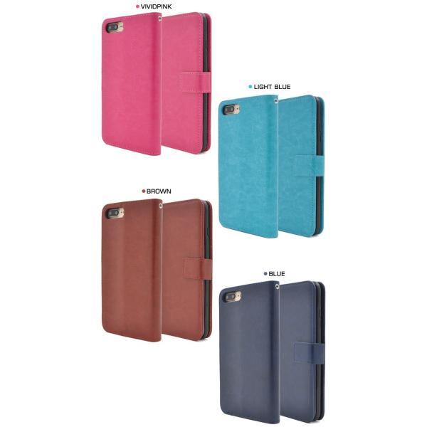 アイフォンケース iPhone7Plus/iPhone8Plus(5.5インチ)用 カラーレザーケースポーチ アイフォン7PLUS アイフォン7プラス アイフォン8PLUS アイフォン8プラス|watch-me|05
