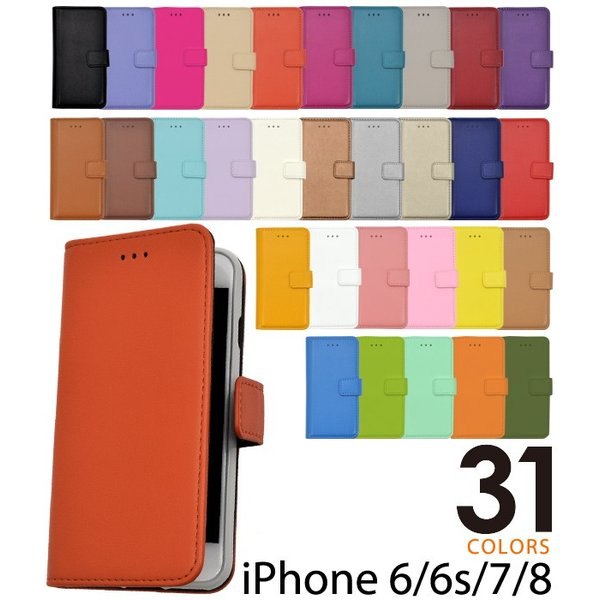 abf737d9c3 アイフォンケース iPhoneケース 手帳型 合皮 カバー レザー手帳型ケース スタンド機能付 ...