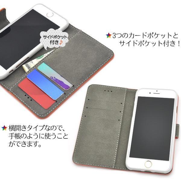 e6ef72efcb ... アイフォンケース iPhoneケース 手帳型 合皮 カバー レザー手帳型ケース スタンド機能付 ...