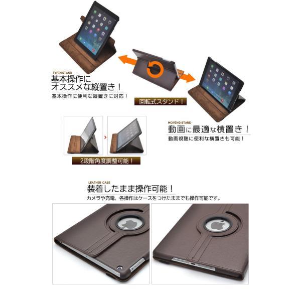 iPadケース iPad Air/iPad(第5世代)用 スタンドレザーデザインケース  2013アイパッドエア 2017アイパッド第5世代対応|watch-me|02
