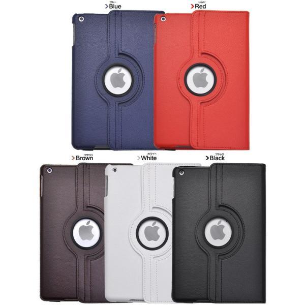iPadケース iPad Air/iPad(第5世代)用 スタンドレザーデザインケース  2013アイパッドエア 2017アイパッド第5世代対応|watch-me|03