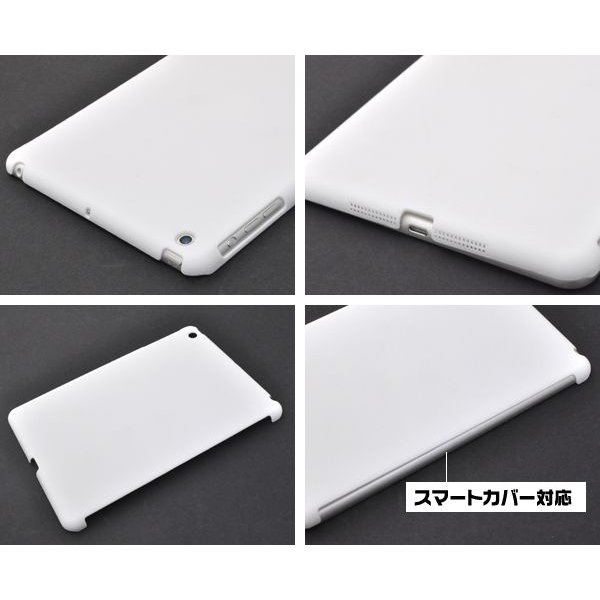 iPadケース iPad mini用 マットホワイトケース for Apple iPad mini|watch-me|02