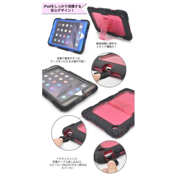 iPadケース iPad mini Retina/2/3用 耐衝撃ラバーバンパーカラーケース for Apple iPad mini Retina|watch-me|02