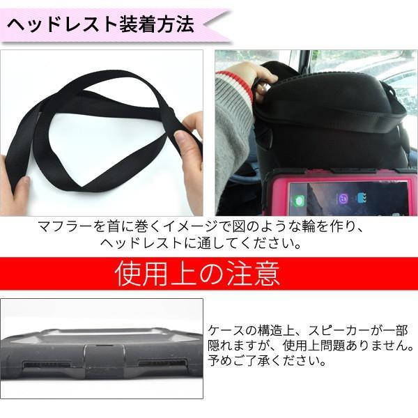 iPadケース iPad mini Retina/2/3用 耐衝撃ラバーバンパーカラーケース for Apple iPad mini Retina|watch-me|05