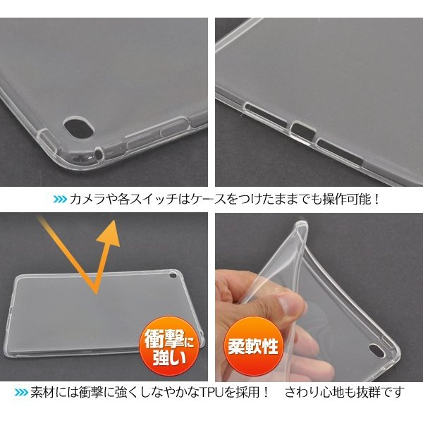 iPadケース iPad mini 4用 クリアソフトケース for Apple iPad mini アイパッドミニ4|watch-me|02