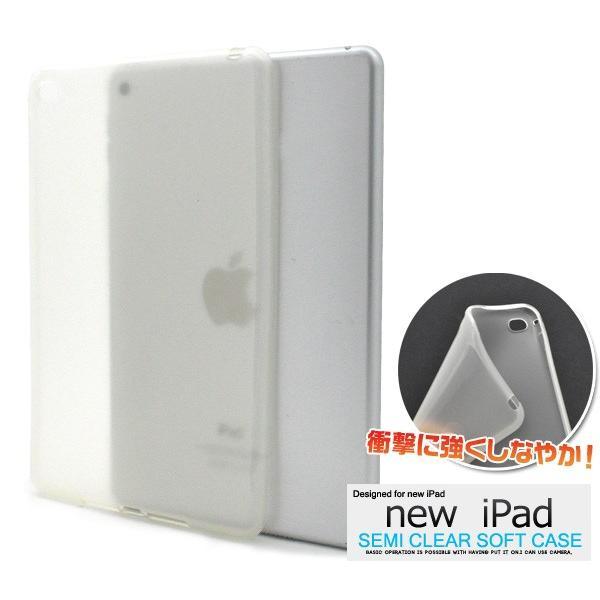 iPadケース iPad mini 4用 クリアソフトケース for Apple iPad mini アイパッドミニ4|watch-me|05