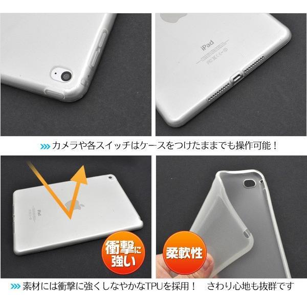 iPadケース iPad mini 4用 クリアソフトケース for Apple iPad mini アイパッドミニ4|watch-me|06