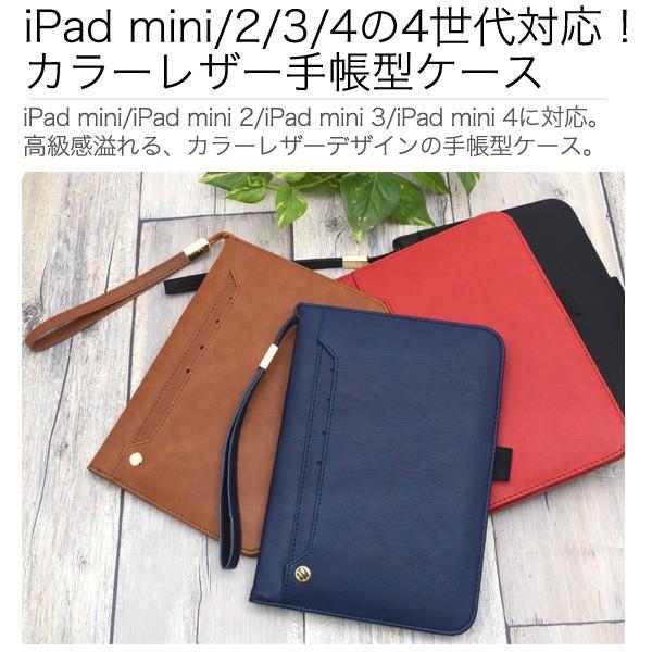 iPad mini/2/3/4用 ポケットカラーレザー手帳型ケース 手帳型 横開き スタンド機能付 for Apple iPad mini アイパッドミニ4 watch-me 02