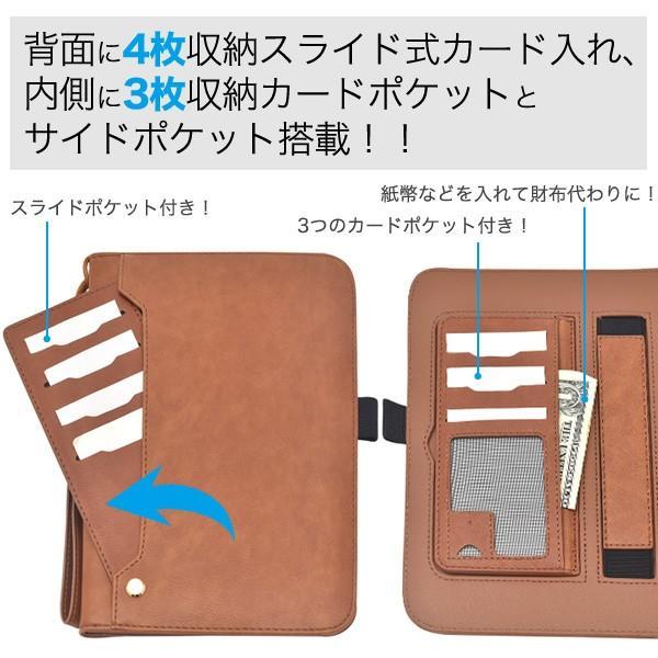 iPad mini/2/3/4用 ポケットカラーレザー手帳型ケース 手帳型 横開き スタンド機能付 for Apple iPad mini アイパッドミニ4 watch-me 03