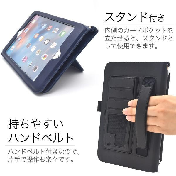 iPad mini/2/3/4用 ポケットカラーレザー手帳型ケース 手帳型 横開き スタンド機能付 for Apple iPad mini アイパッドミニ4 watch-me 04
