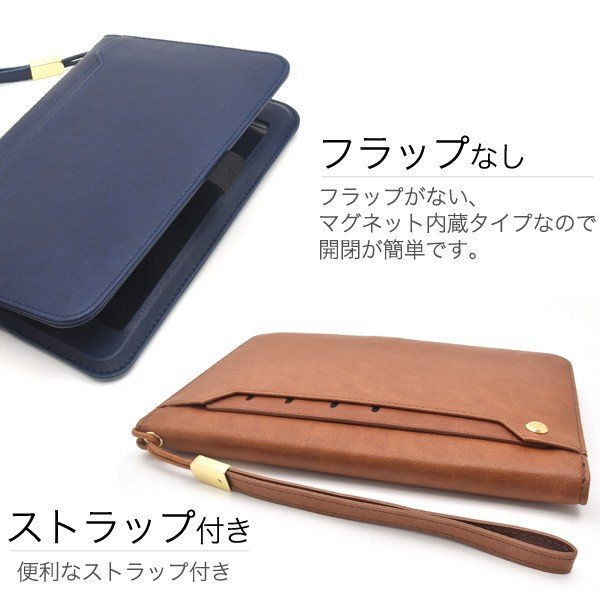 iPad mini/2/3/4用 ポケットカラーレザー手帳型ケース 手帳型 横開き スタンド機能付 for Apple iPad mini アイパッドミニ4 watch-me 05