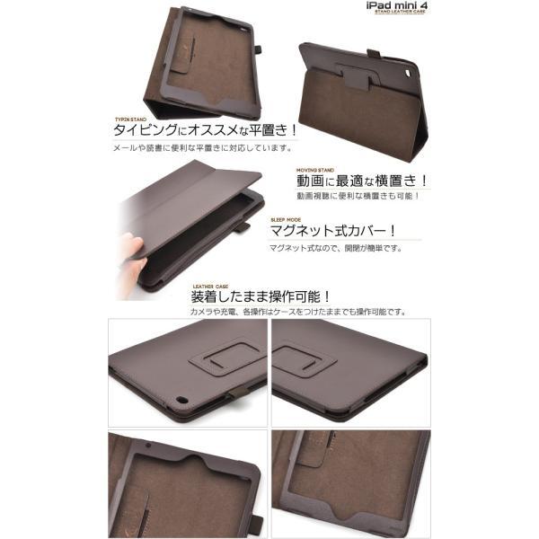 iPadケース iPad mini 4用 レザーデザインケース for Apple iPad mini アイパッドミニ4|watch-me|02