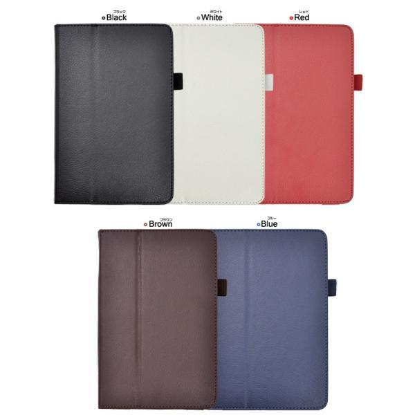 iPadケース iPad mini 4用 レザーデザインケース for Apple iPad mini アイパッドミニ4|watch-me|03