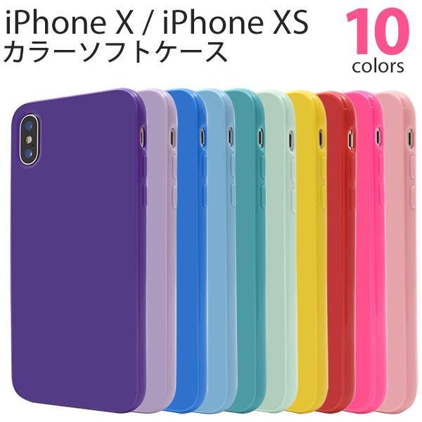 10 アイフォン