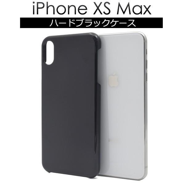 アイフォンケース iPhone XS Max用ハードブラックケース 手作り ケースカバー アイフォンテンエスマックス 6.5インチ