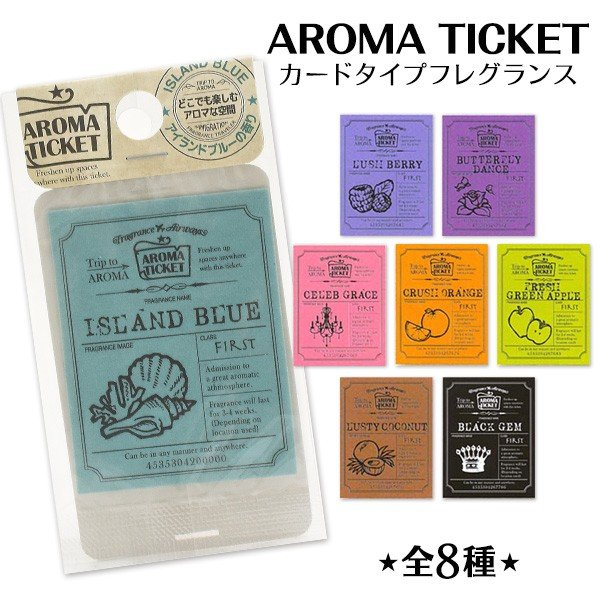 カード型フレグランス アロマチケット 芳香剤 プチギフト 名刺香|watch-me
