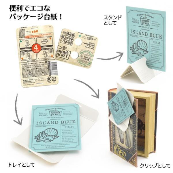 カード型フレグランス アロマチケット 芳香剤 プチギフト 名刺香|watch-me|04