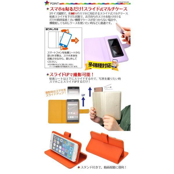 【送料無料】 スマートフォン汎用 選べる31色 スライド式マルチポーチ 選べるS/M/Lサイズ|watch-me|02